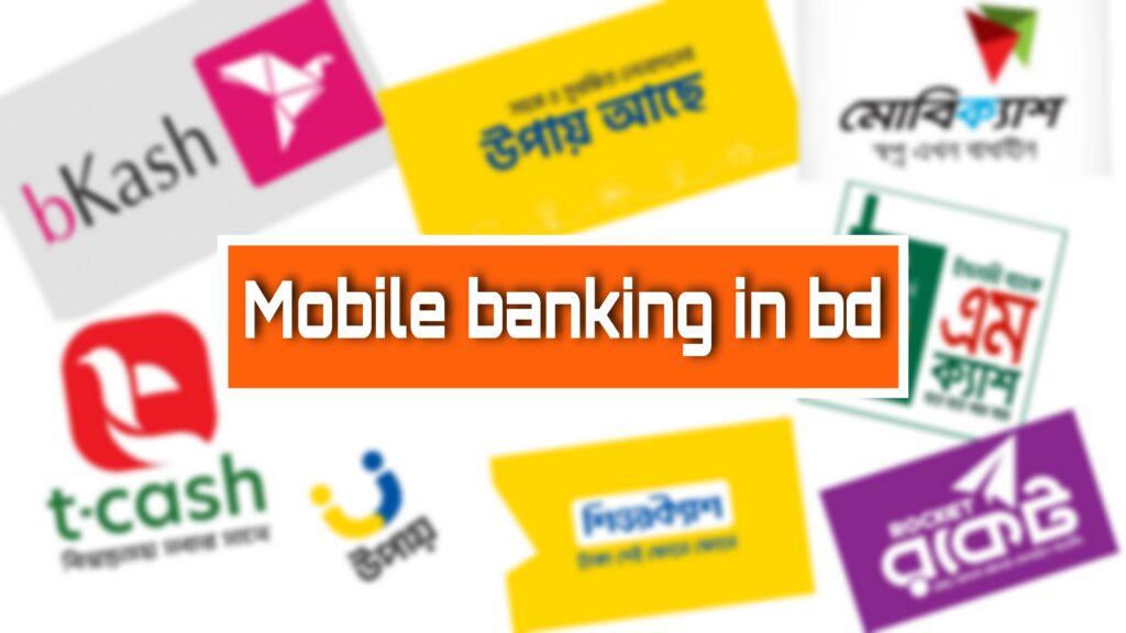 All mobile banking in bd